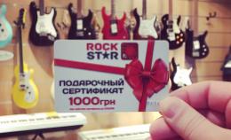 Новая акция! 1000 гривен для тебя!