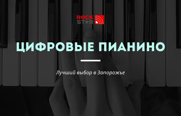 NEW-PIANO
