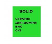 SOLID Струны для Домры бас С-3