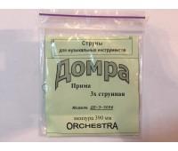 Прима С-3 ДП-3-3053