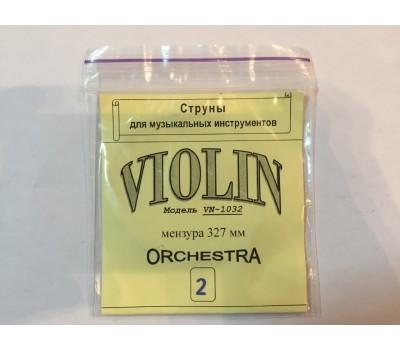 VN1032-2