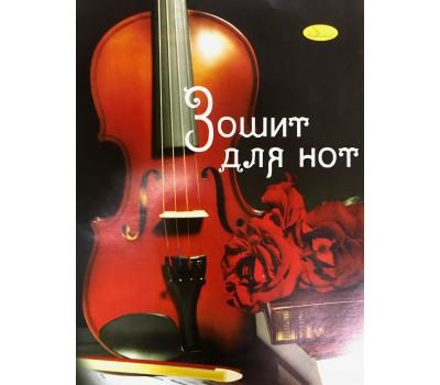 A4 Тетрадь для нот Скрипка Розы