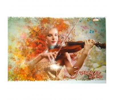 A4 Тетрадь для нот Скрипка