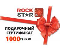 Сертификат номиналом 1000