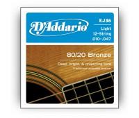 D'ADDARIO EJ36 Струны для акустической гитары